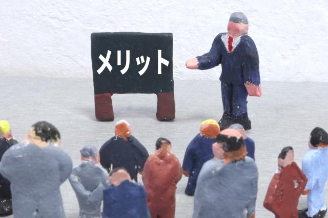 XMデモ口座